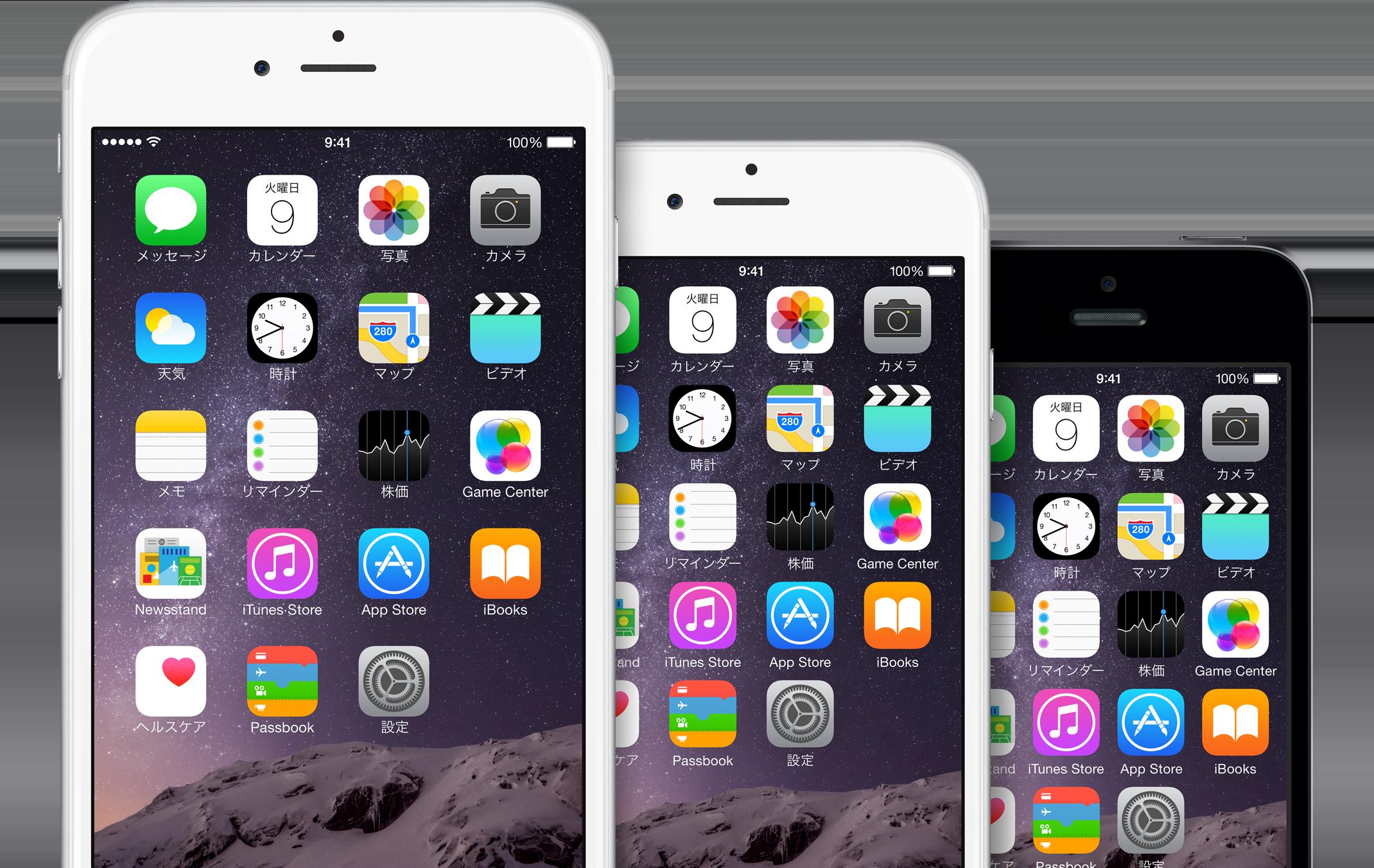 iPhone6 Plus SIMフリー版予約しちゃった