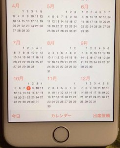 iPhone6 Plus 初期不良2