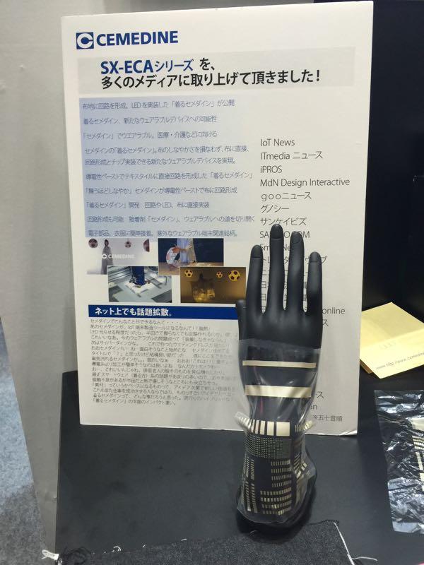 セメダイン社 ウェアラブル用途の回路作成に適したSX-ECA