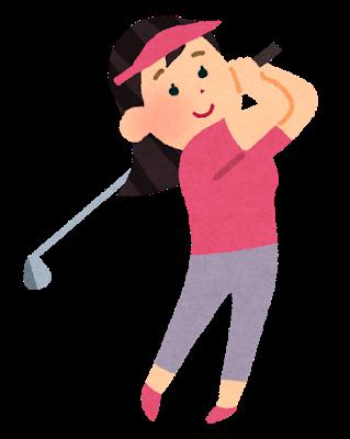 魅せるレディースゴルフ通販サイト4選+α
