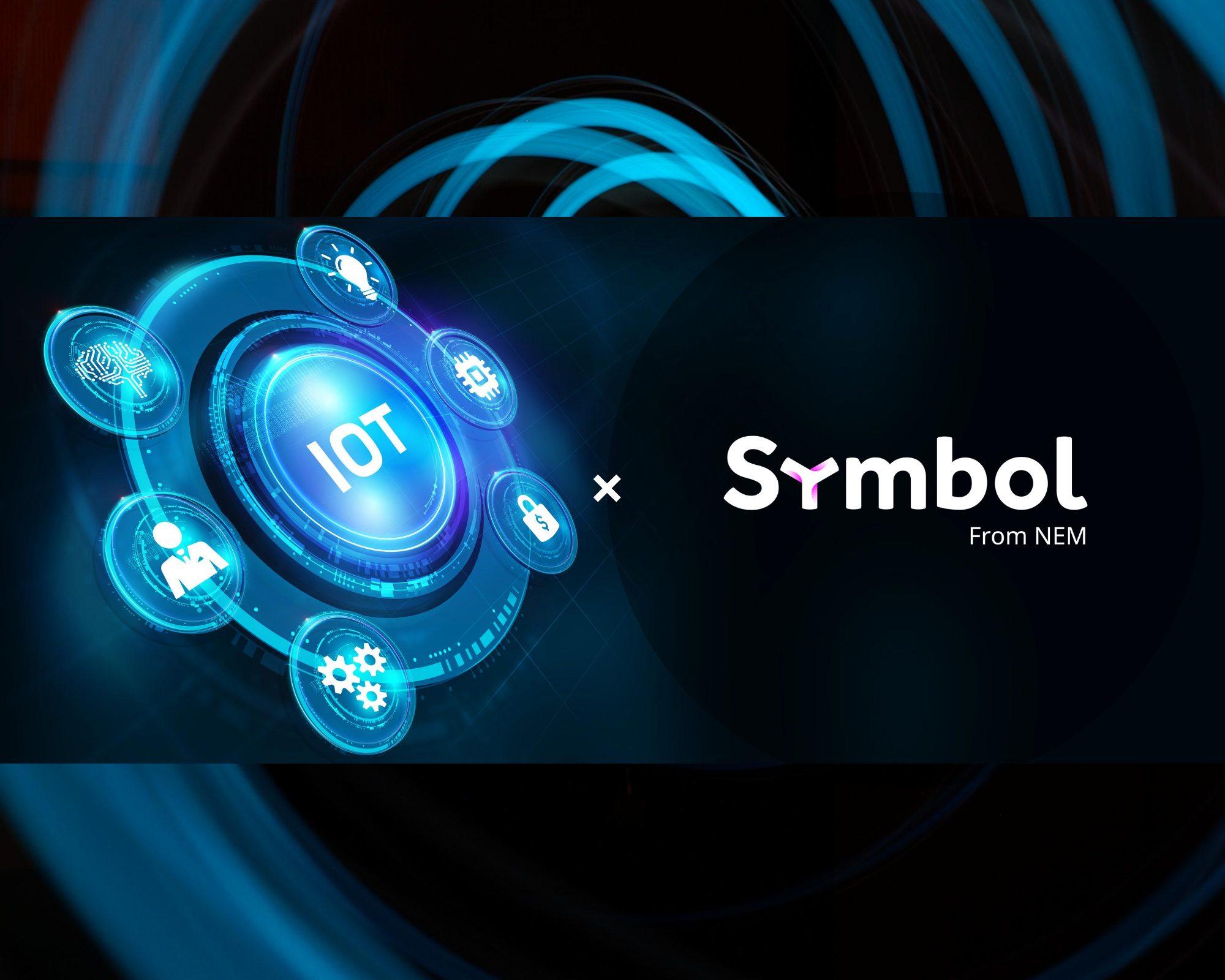 汎用ユースケース– IoT×Symbolで実現する世界